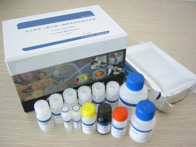 尿嘧啶磷酸核糖转移酶(UPRT)ELISA定量分析试剂盒