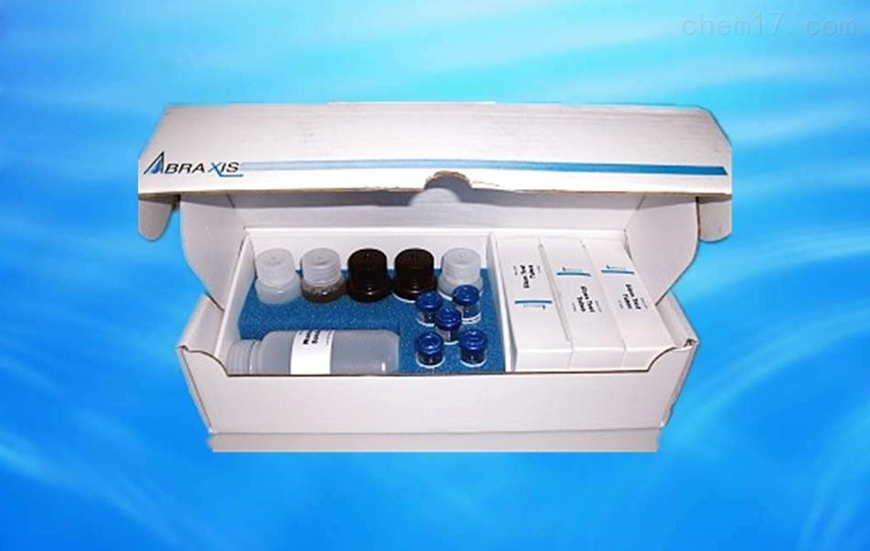 磷酸二酯酶7B(PDE7B)ELISA定量分析试剂盒