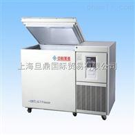 DW-LW128 DW-LW258低温冷冻储存箱实用单品