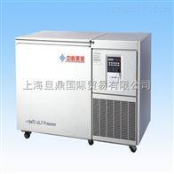 -164℃*低温冷冻储存箱厂家