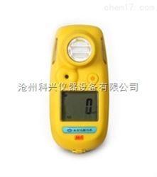 CLH100(B)型硫化氢气体检测仪(H2S)