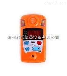 MJNO型一氧化氮NO检测仪