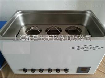 YCHH-1水浴锅