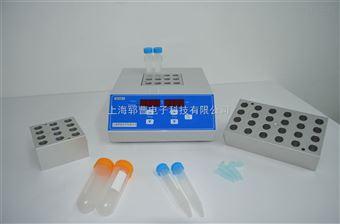 YC100-2干式恒温器