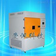 AP-XD实验室用氙灯试验箱品牌