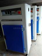 江西小型工业防爆烤箱,高效自动计时恒温控制电热箱设备机械多少钱一台