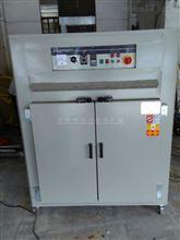 多盘双门防爆工业用烤箱,自动断电报警烘箱电热设备价格,干燥箱怎么订做