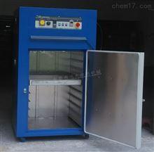 深圳市化妆品恒温工业烤箱