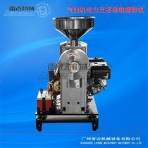 广州五谷杂粮磨粉机,五谷杂粮汽油磨粉机室外流动