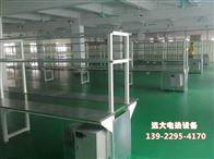 深圳市专门做PVC皮带流水线的厂家