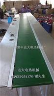 精密PVC皮带输送线价格多少,平常电子厂用的流水线是多长的