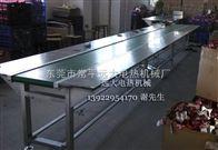 高效节能流水线专业制造商,东莞专业PVC皮带生产线制造