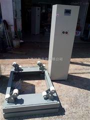 EXd300kg防爆液化气灌装称