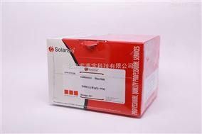 北京索莱宝自产SABC试剂盒 SABC -POD Kit (不含二抗)