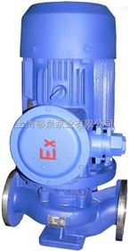 YG管道离心油泵|立式防爆离心油泵