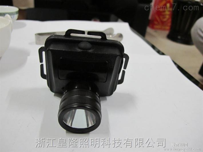 LED防爆头灯IW5130/LT正品 海洋王灯具