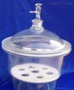 真空玻璃干燥器