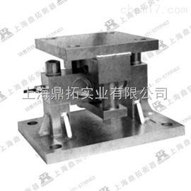 DT2吨称重模块-2吨不锈钢称重模块价格