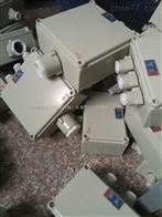 100Exe|ejx增安型铝合金防爆接线箱厂家