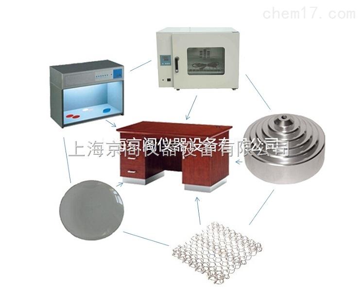 家具表面耐干湿热测定仪 耐干热、耐湿热测定仪