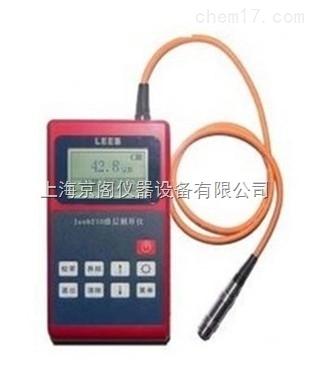 * 电涡流法涂层测厚仪