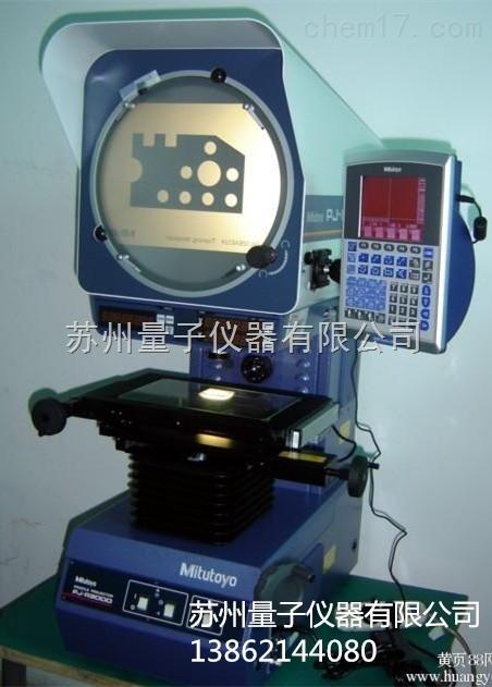 三丰轮廓投影仪,Mitutoyo光学测量投影仪PJ-A3005F-150