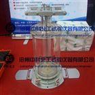 NR-150氣囊式容積測定儀