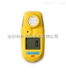 MJH2(B)型氢气浓度检测仪