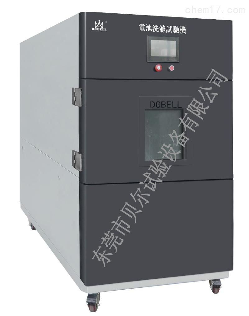 GB31241洗涤试验装置