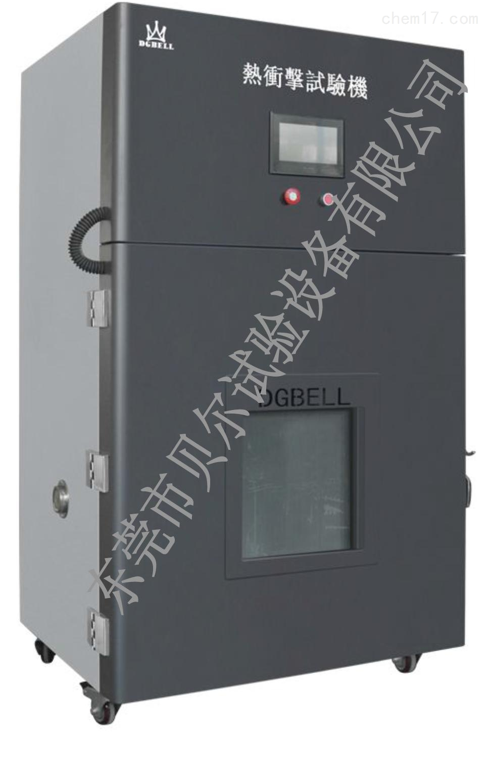 GB31241熱濫用試驗裝置