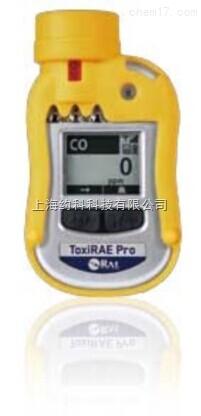 PGM-1860个人用氧气/ 有毒气体检测仪ToxiRAE Pro EC