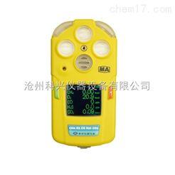 CD5型五合一气体检测仪