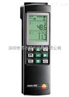 testo 650testo 650高精度溫濕度計