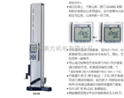 518-230三丰高精度数显测高仪518-230 苏州特价销售