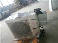 上海格力2P防爆空调价格/报价