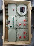防爆温控箱数显仪表控制箱检修箱