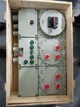 BMX52-T防爆照明配电箱 600*900*150防爆照明箱