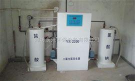 皇冠二氧化氯发生器