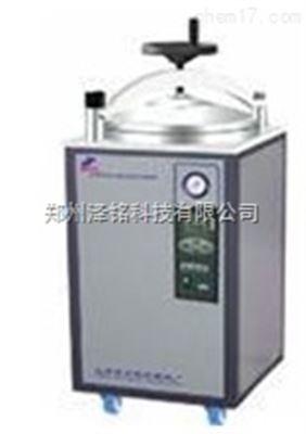 LDZX-50KB 手轮式自动型不锈钢立式压力蒸汽灭菌器
