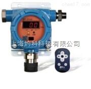SP-2102可燃气体检测仪 SP-2102