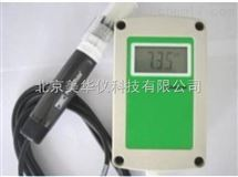 MHY-27389二线制工业PH/ORP测试仪