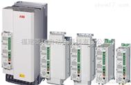 ACS355-03E-46A2-2代理ABB变频器