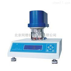 新型膏药软化点测定仪