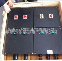 黑色工程塑料材质防爆箱 BXD8050防爆防腐动力箱(可定制各种材质)