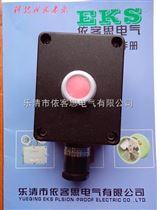 FZA-A1防水防尘防腐控制按钮 急停按钮