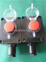 三防现场设备按钮盒供应商批发价格