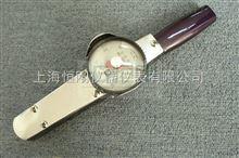 扭力扳手双向测量表盘式扭力扳手
