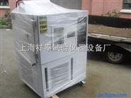 昆山高低温试验箱厂家