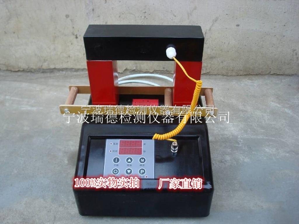 DM36-50瑞德DM36-50軸承加熱器 國產優質 智能軸承加熱器 廠家直銷 資料 價格 參數 保1年