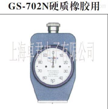 GSD-720HTECLOCK硬度计GSD-720H